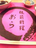 20110108_SBSH_0008.jpg