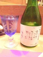 20110108_SBSH_0017.jpg