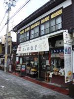 20110110_SBSH_0005.jpg