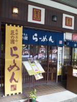 20110110_SBSH_0015.jpg