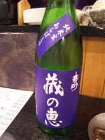 20110111_SBSH_0010.jpg