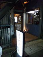 20110113_SBSH_0013.jpg
