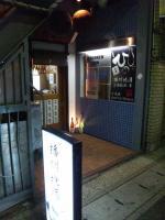 20110120_SBSH_0001.jpg