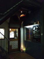 20110125_SBSH_0001.jpg