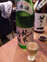 20110125_SBSH_0010.jpg