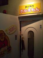 20110125_SBSH_0015.jpg