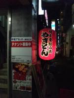 20110127_SBSH_0011.jpg