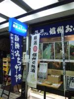 20110209_SBSH_0011.jpg