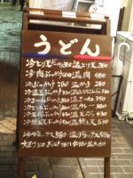 20110211_SBSH_0033.jpg