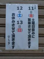 20110212_SBSH_0009.jpg