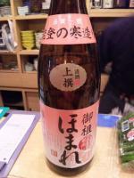 20110219_SBSH_0004.jpg