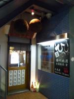 20110219_SBSH_0012.jpg