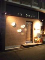 20110224_SBSH_0001.jpg