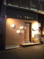 20110303_SBSH_0001.jpg