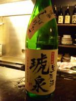 20110303_SBSH_0009.jpg
