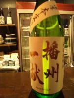 20110303_SBSH_0011.jpg