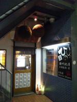 20110304_SBSH_0001.jpg