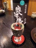 20110304_SBSH_0014.jpg