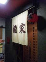 20110304_SBSH_0020.jpg