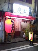 20110308_SBSH_0001.jpg