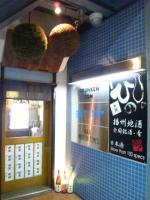 20110308_SBSH_0011.jpg
