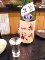 20110308_SBSH_0016.jpg