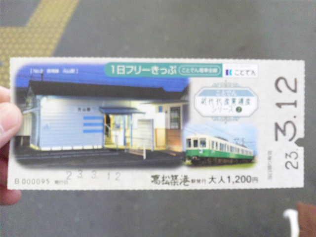 20110312_SBSH_0005.jpg