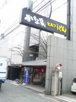 20110312_SBSH_0024.jpg
