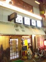 20110313_SBSH_0018.jpg