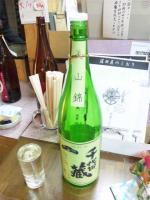 20110316_SBSH_0004.jpg