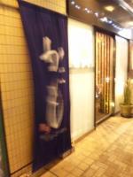 20110316_SBSH_0005.jpg