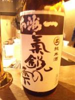 20110316_SBSH_0011.jpg