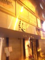 20110316_SBSH_0012.jpg