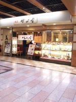 20110319_SBSH_0001.jpg