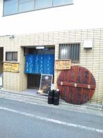 20110319_SBSH_0009.jpg