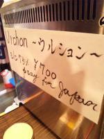 20110319_SBSH_0015.jpg