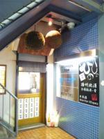 20110320_SBSH_0011.jpg