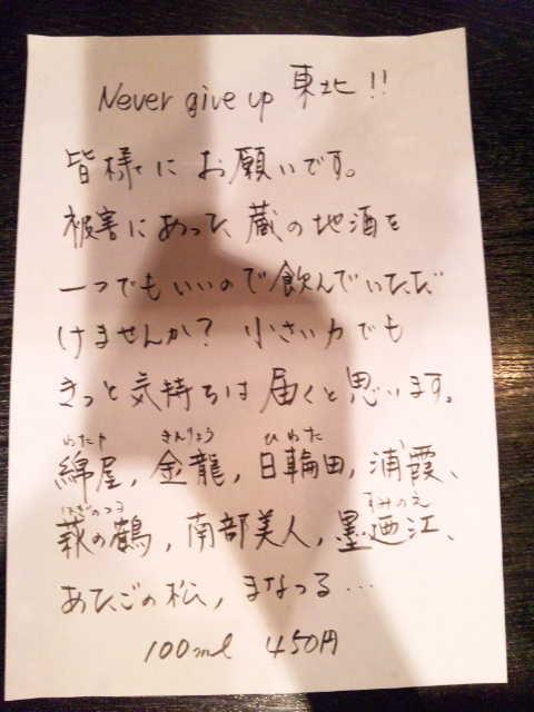 20110324_SBSH_0014.jpg