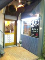 20110325_SBSH_0001.jpg
