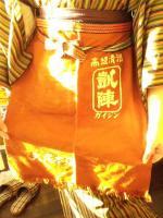 20110326_SBSH_0014.jpg
