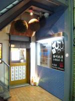 20110327_SBSH_0005.jpg