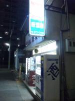 20110329_SBSH_0001.jpg