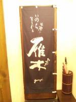 20110330_SBSH_0005.jpg