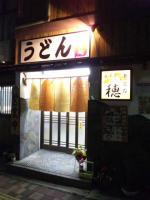 20110403_SBSH_0052.jpg