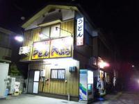 20110403_SBSH_0069.jpg