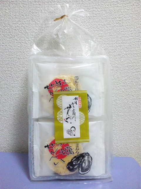 20110403_SBSH_0070.jpg