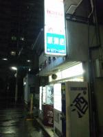 20110408_SBSH_0001.jpg