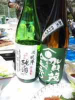 20110410_SBSH_0013.jpg