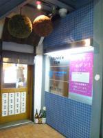 20110412_SBSH_0001.jpg