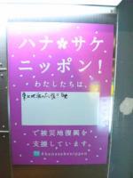 20110412_SBSH_0002.jpg
